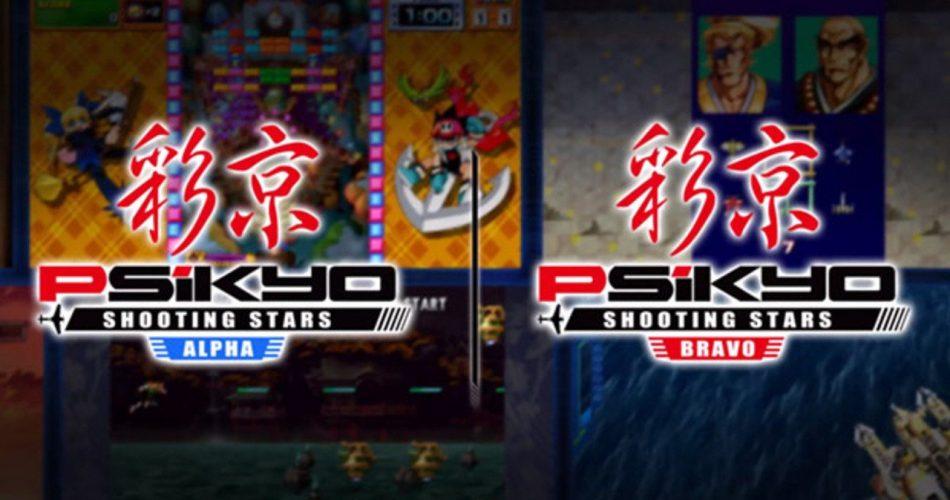Psikyo Shooting Stars