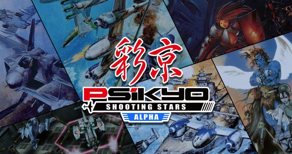 Psikyo Shootings Stars Alpha Final