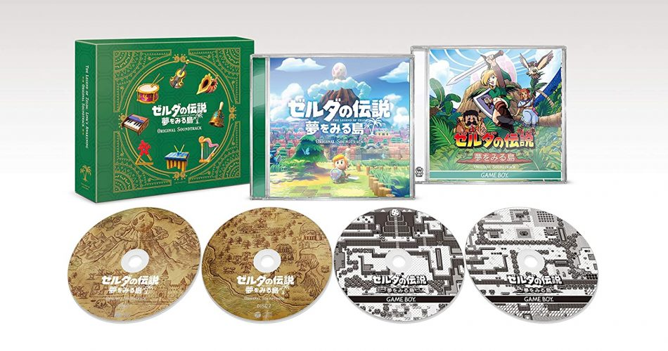 The Legend Of Zelda Links Awakening Soundtrack 4cd