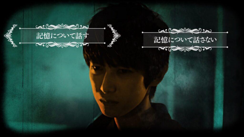 Death Come True Screen 39