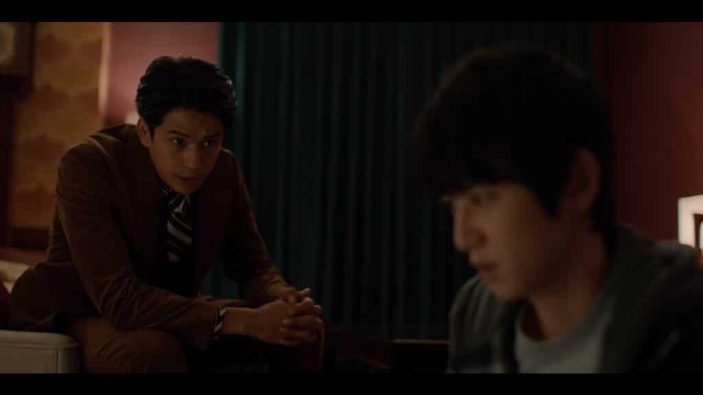 Death Come True Screen Kuji Nozomu