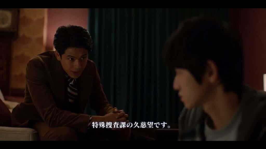 Death Come True Screen Kuji Nozomu2