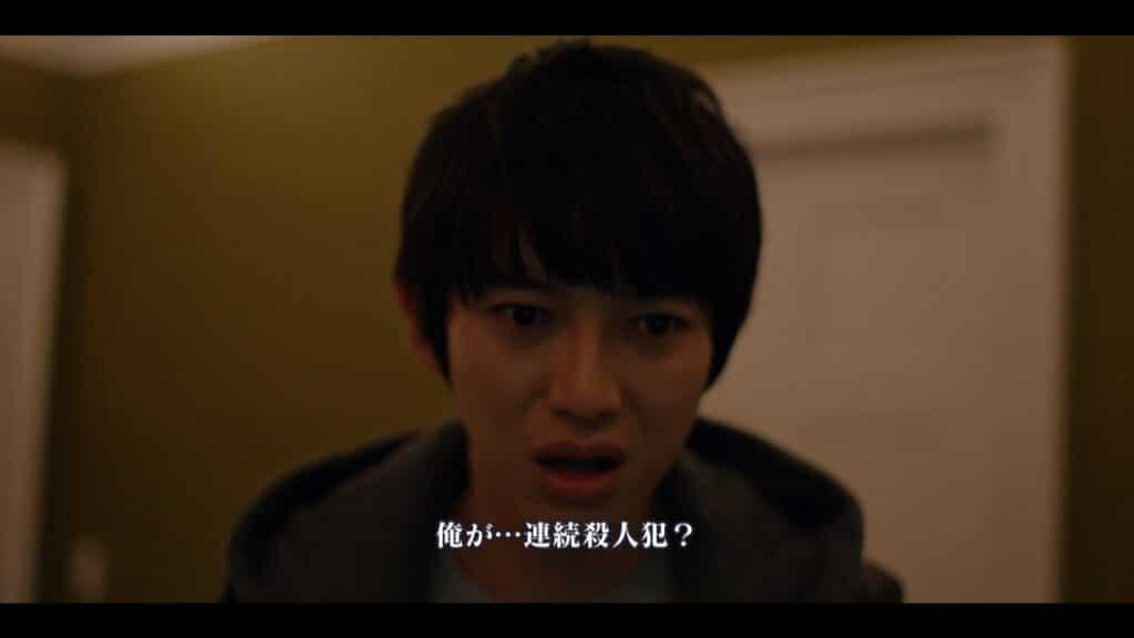 Death Come True Screen Makoto Karaki2