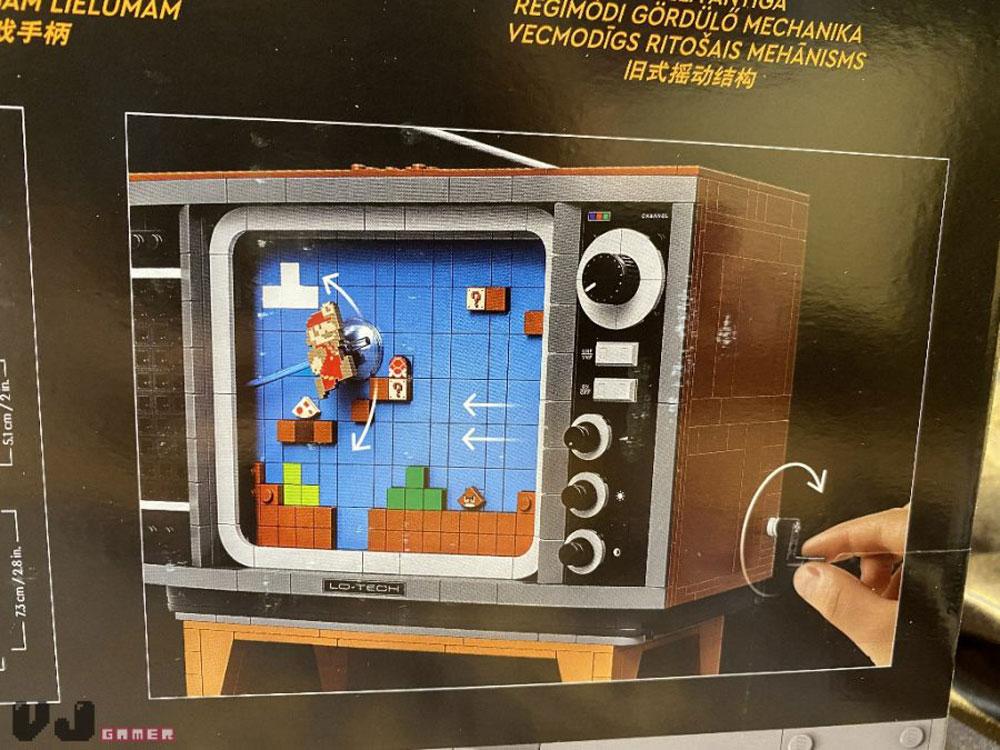Lego 71374 Nintendo Nes 6