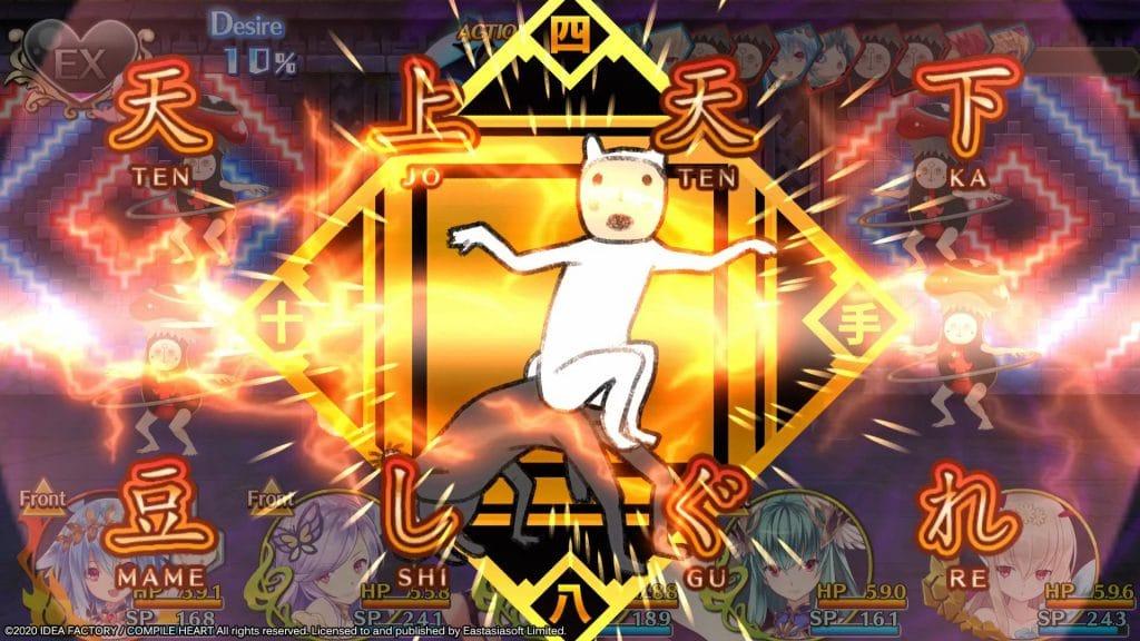 Moero Crystal H Screenshots 02