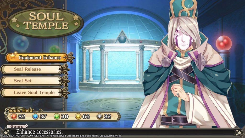 Moero Crystal H Screenshots 14