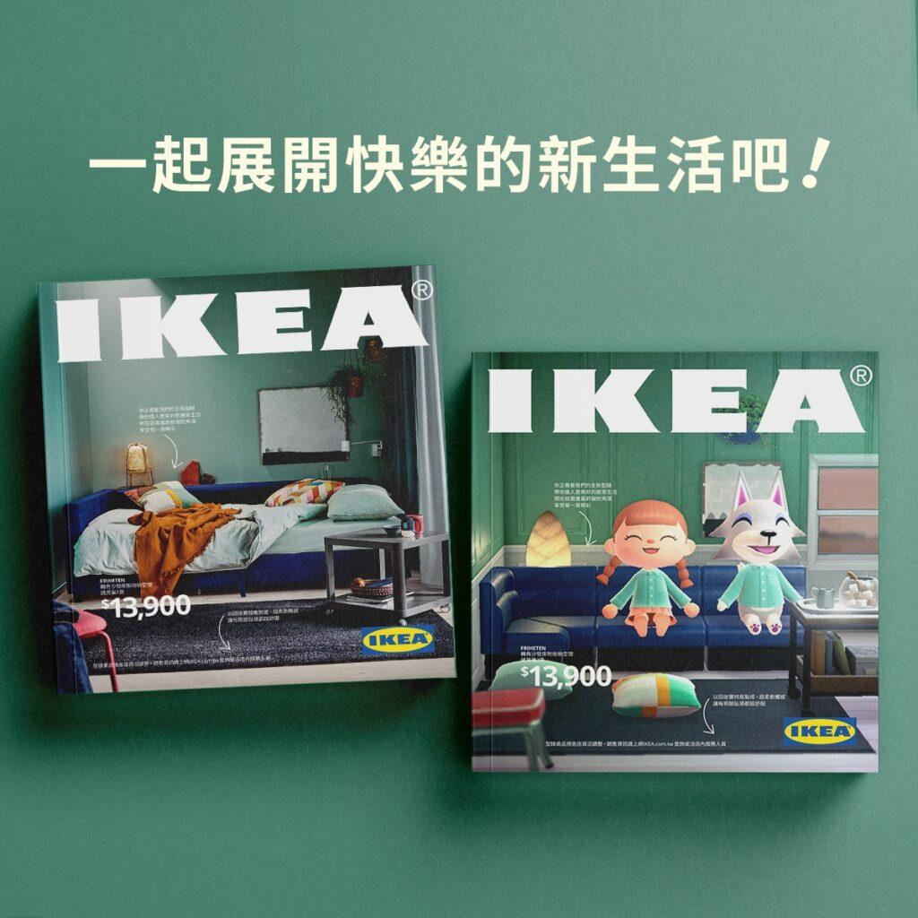 Ikea Animal Crossing 01