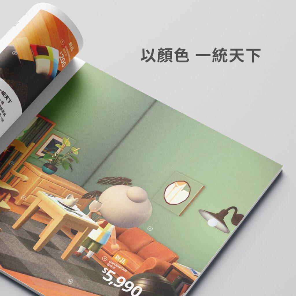 Ikea Animal Crossing 03