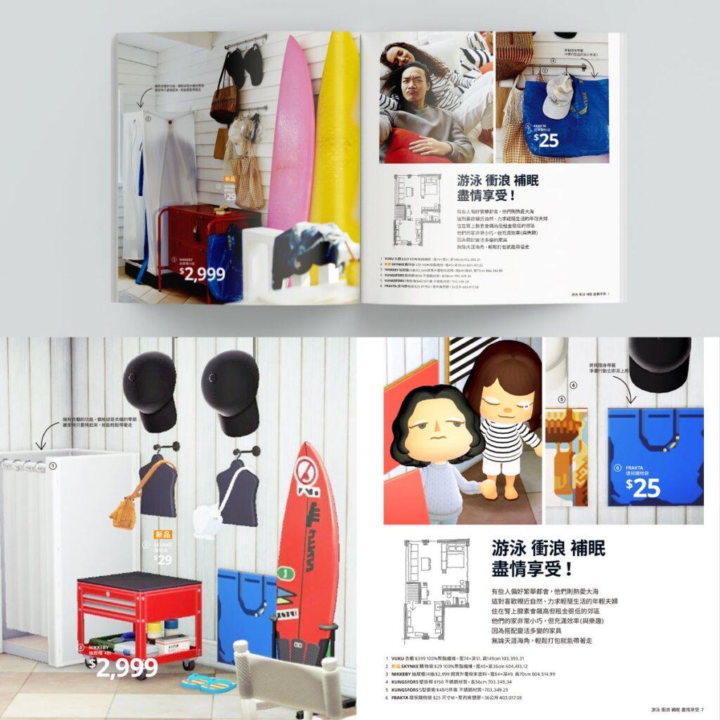 Ikea Animal Crossing 05