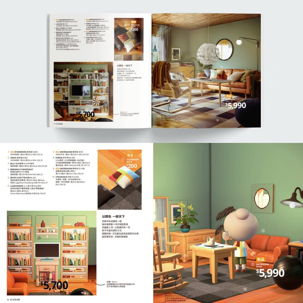 Ikea Animal Crossing 06