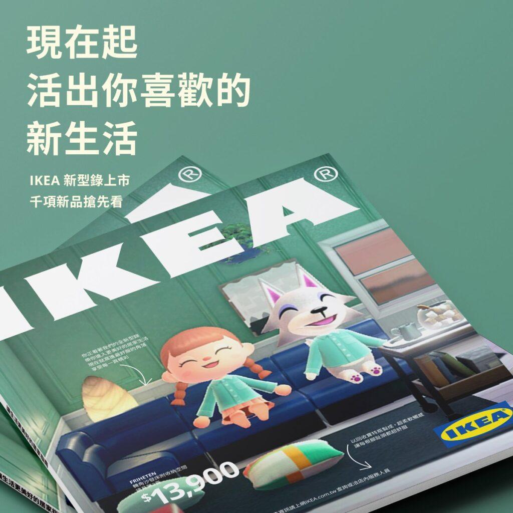 Ikea Animal Crossing 16