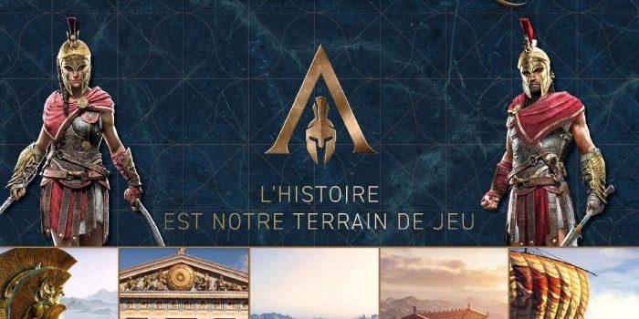 Assassins Creed Discovery Tour Grece Antique