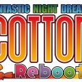 Cotton Reboot Logo
