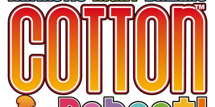 Cotton Reboot Logo