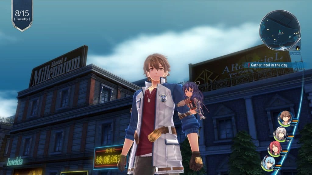 Trails Of Cold Steel 4 Screen 06