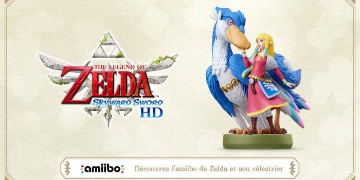Amiibo Zelda Skyward Sword Vf