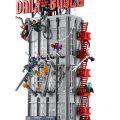 Lego Spider Man Daily Bugle Inside