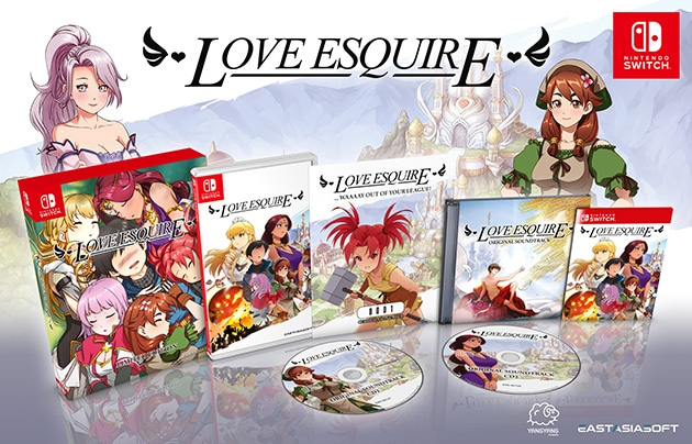 Love Esquire Switch Limited