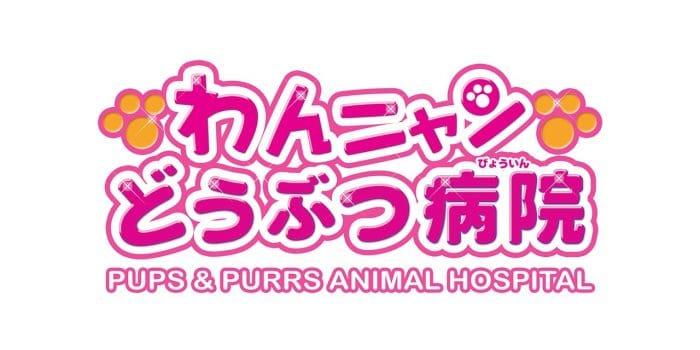 Pups Purrs Animal Hospital Logo